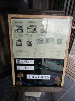しんとみの郷 看板.JPG